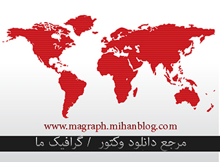 http://shiraz522.persiangig.com/image/magraph%20Vector/world_map111.jpg