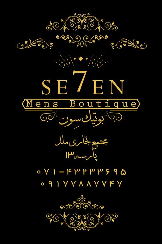 http://shiraz522.persiangig.com/nemone/s-p.jpg